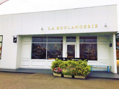 La Boulangerie Richer ラ ブランジェ リシェ