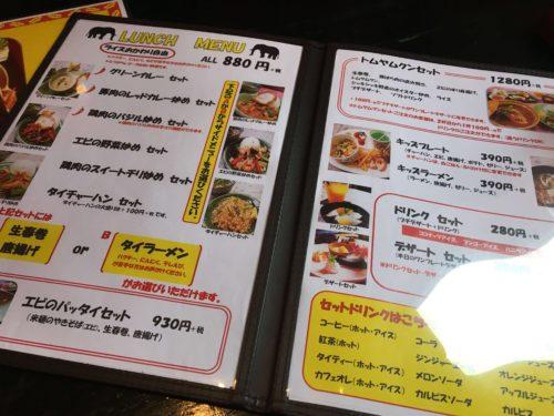 Spicy Market 上木戸店 (スパイシーマーケット) ランチメニュー