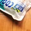 保冷剤が破れた!毒性は?新潟市の保冷剤の捨て方と再利用方法も調べてみた